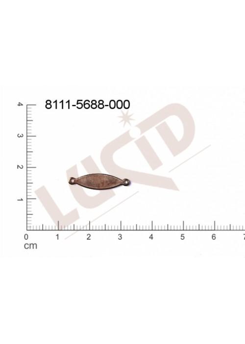 Svěšovací díl/tyčinka s 2-ma očky 20.0x5.0mm