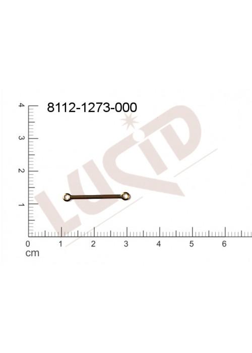 Svěšovací díl/tyčinka s 2-ma očky 21.0x2.0mm